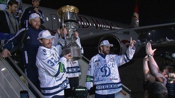 Хоккеисты Динамо показали Кубок Гагарина встречавшим их фанатам