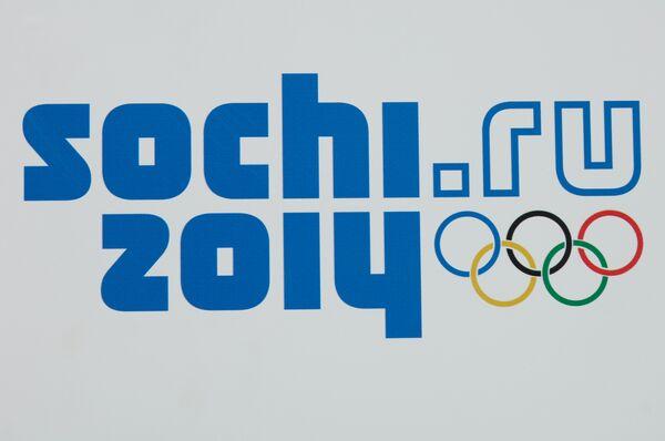 Новый логотип Олимпийских Зимних Игр-2014