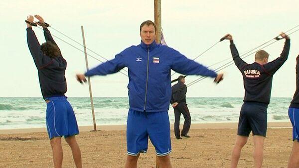 Сборная России по волейболу готовится к Олимпиаде в Лондоне на тренировочной базе в Анапе