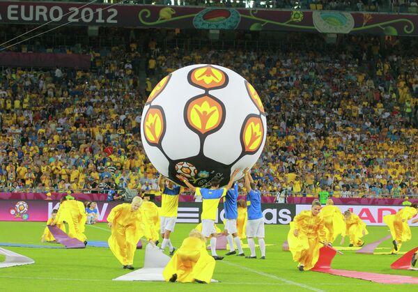 Церемония перед началом матча сборных Украины и Швеции