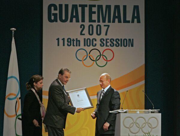 Презентации городов - претендентов на проведение зимней Олимпиады-2014