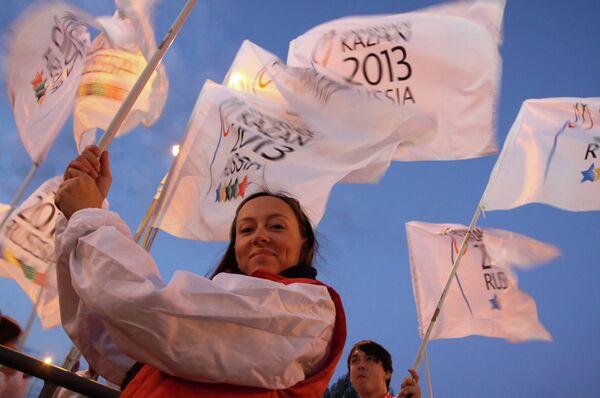 Участники церемонии встречи флага Универсиады