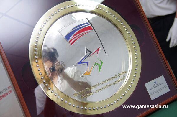 Презентация логотипа