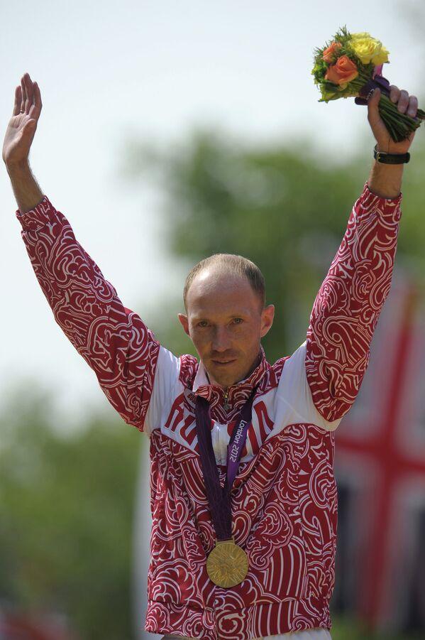 Российский спортсмен Сергей Кирдяпкин