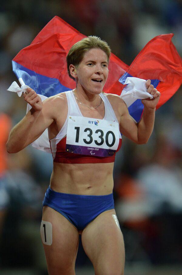 Елена Паутова