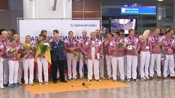 Российских паралимпийцев болельщики встретили в аэропорту аплодисментами