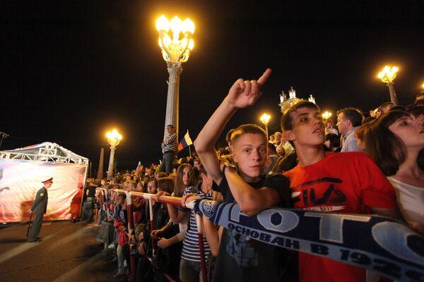 Жители Волгограда следят за ходом церемонии объявления городов-организаторов ЧМ-2018