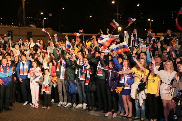 Жители Калининграда следят за ходом церемонии объявления городов-организаторов ЧМ-2018