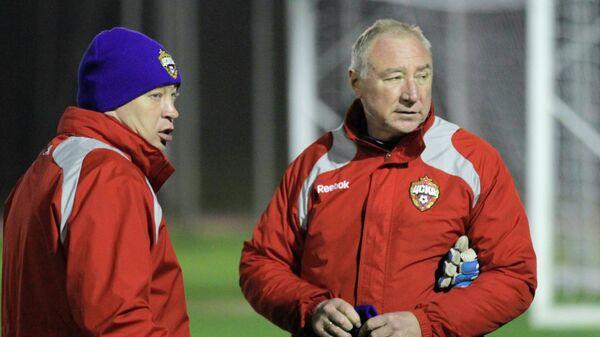Леонид Слуцкий и тренер вратарей Вячеслав Чанов (слева направо)