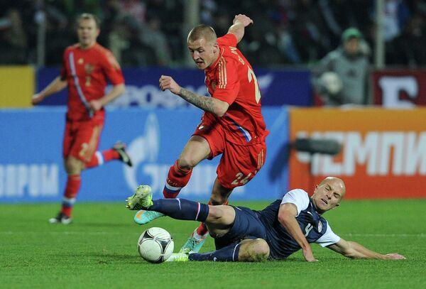 Игровой момент матча Россия – США