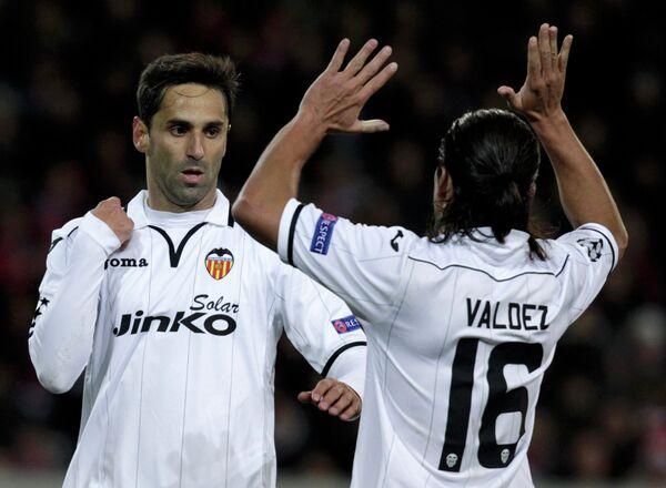 Игроки Валенсии
