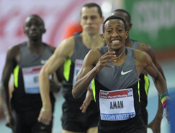 Мохаммед Аман (на первом плане)