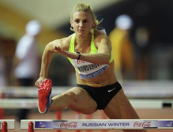 Юлия Кондакова