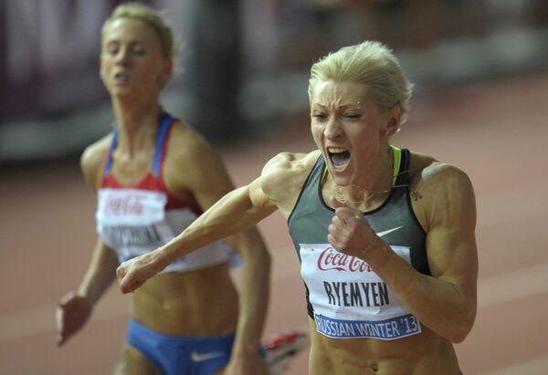 Украинка Мария Ремень