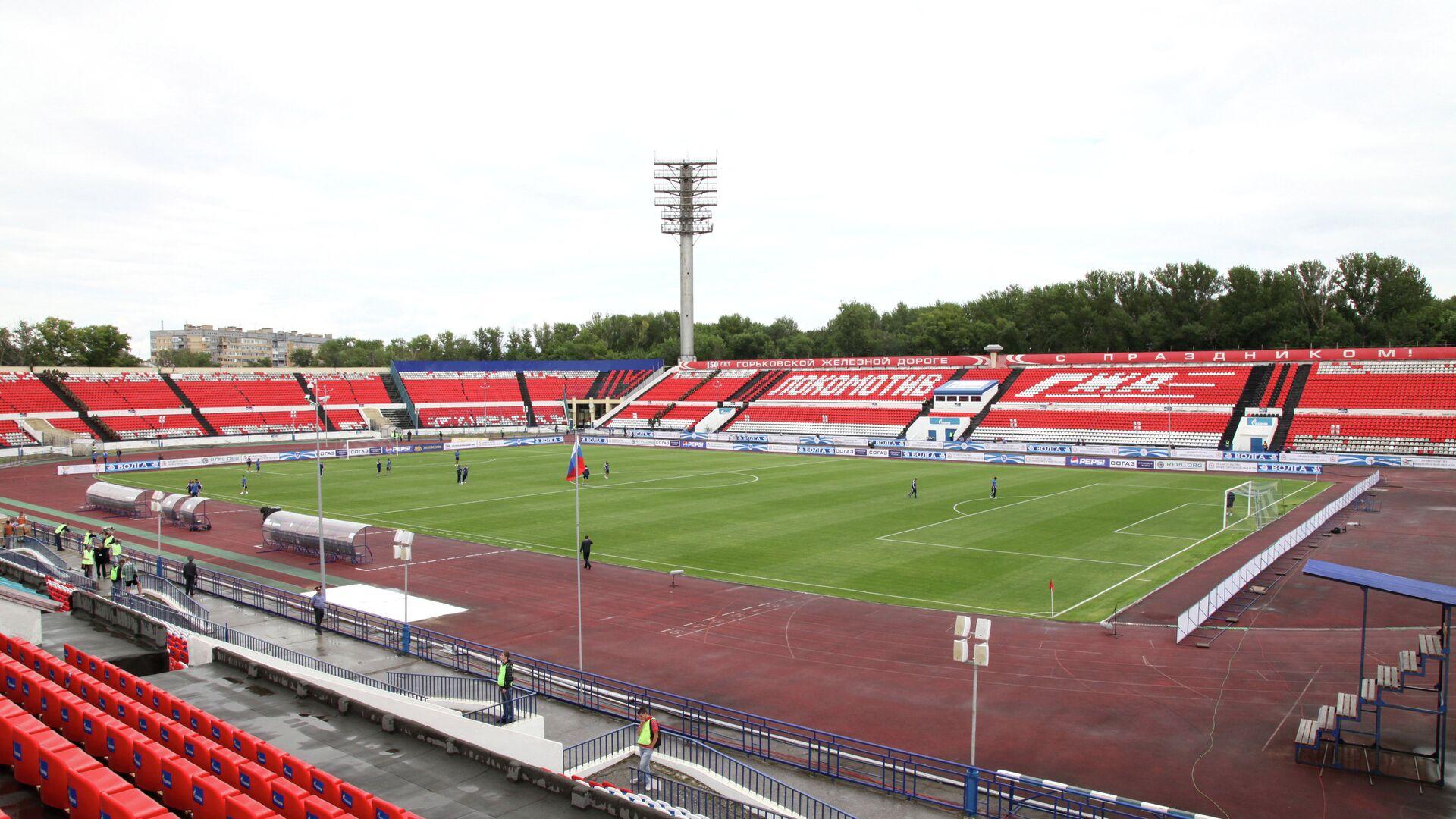 Стадион Локомотив в Нижнем Новгороде - РИА Новости, 1920, 14.03.2021