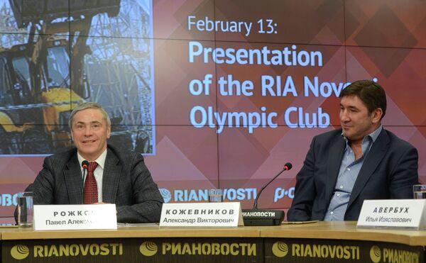 Павел Рожков и Александр Кожевников (слева направо)