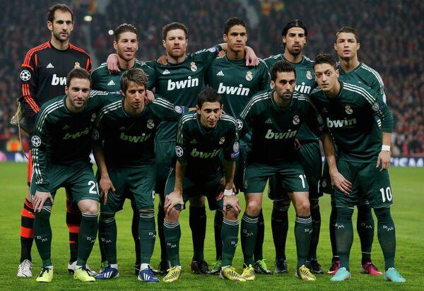 Футболисты мадридского Реала