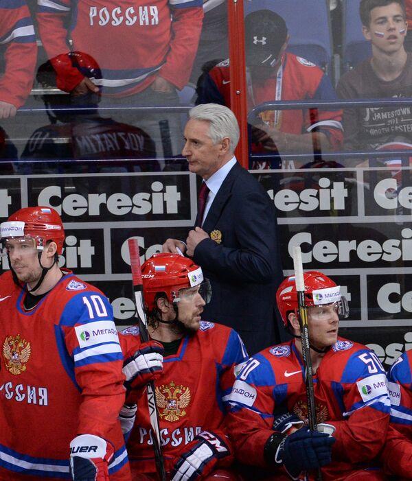 Главный тренер сборной России Зинэтула Билялетдинов