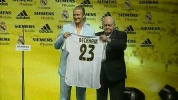 Бекхэм завершает карьеру. Архивные кадры со знаменитым футболистом