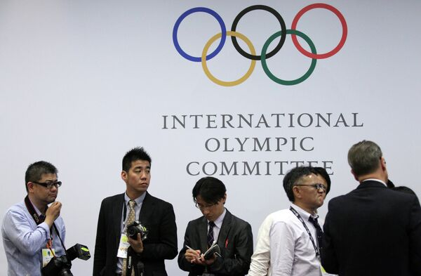Заседание Исполкома Международного Олимпийского комитета