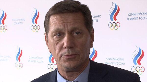 Президент ОКР Жуков о том, кто поедет на Игры в Сочи