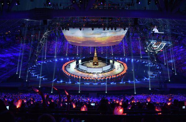 Церемония открытия XXVII Всемирной летней Универсиады 2013