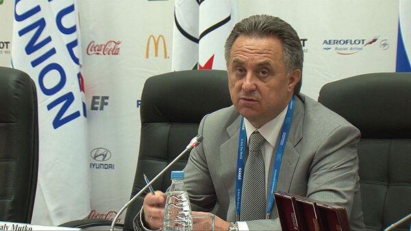 Министр спорта РФ Виталий Мутко об организации Универсиады
