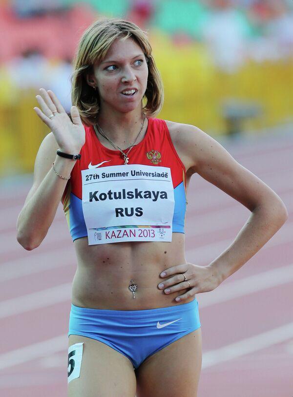 Елена Котульская