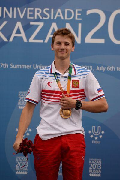 Назар Лугинец (Россия), завоевавший золотую медаль по пулевой стрельбе