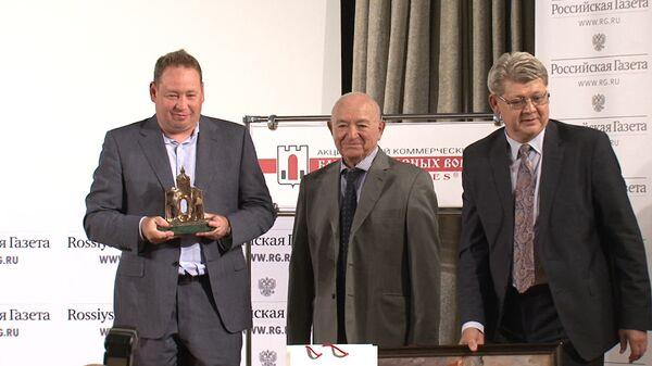 Газзаев и Симонян вручали Слуцкому награду лучшего тренера России