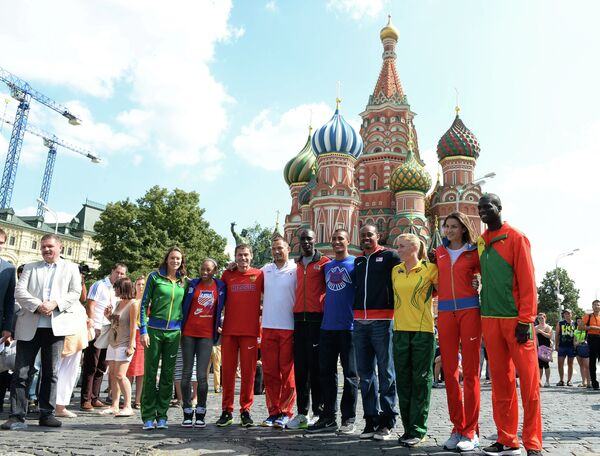 Символический старт чемпионата мира по легкой атлетике