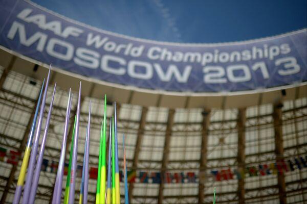 Легкая атлетика. Чемпионат мира. 4-й день. Утренняя сессия