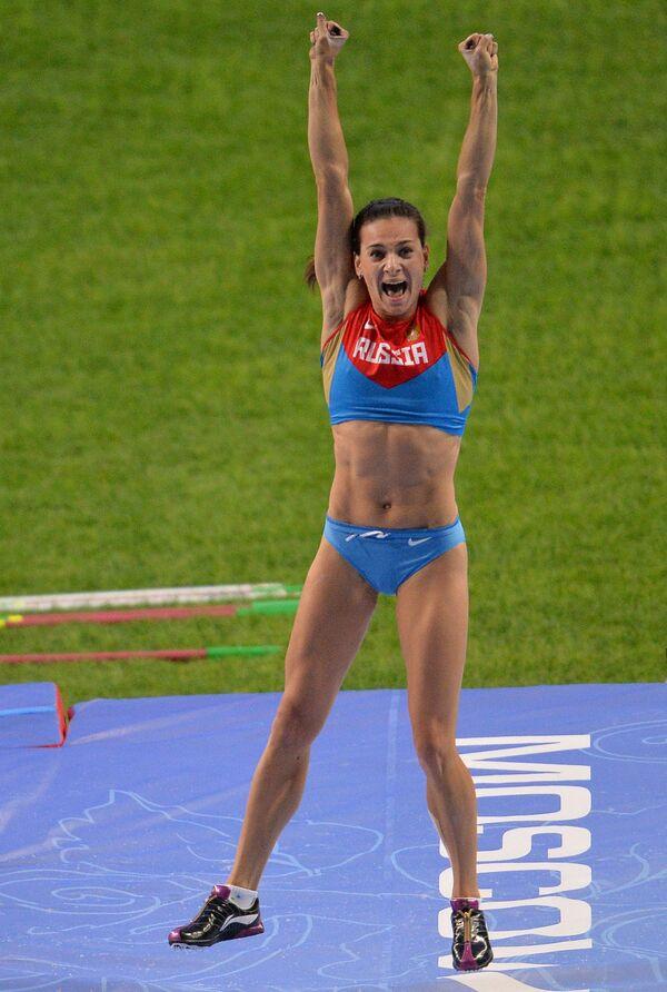 Российская спортсменка Елена Исинбаева