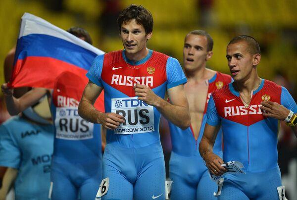 Россияне легкоатлеты Сергей Петухов, Лев Мосин и Максим Дылдин (слева направо)