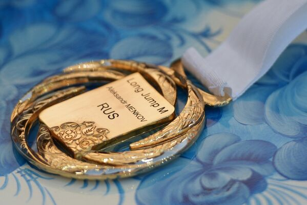 Золотая медаль Александра Менькова
