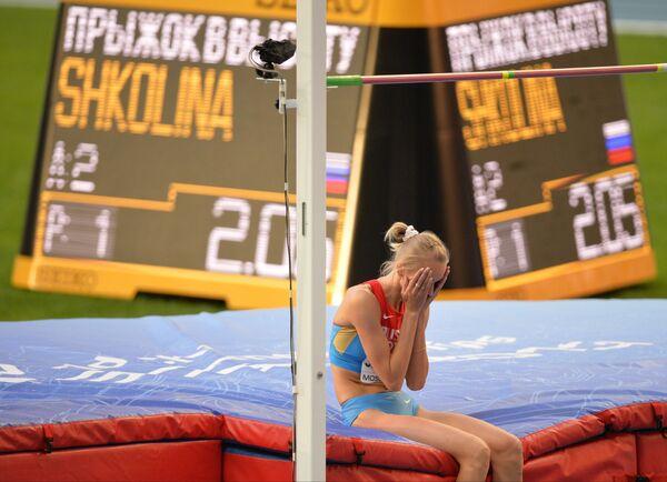 Светлана Школина