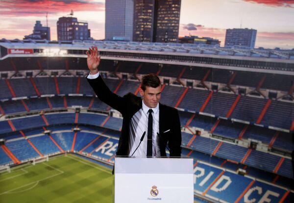 Полузащитник Гарет Бейл на презентации в качестве футболиста мадридского Реала