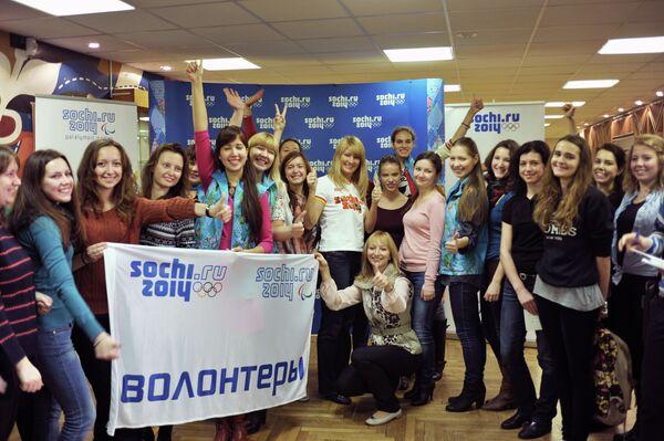 Обучение волонтеров Сочи 2014