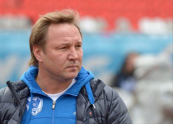 Главный тренер ФК Волга Юрий Калитвинцев