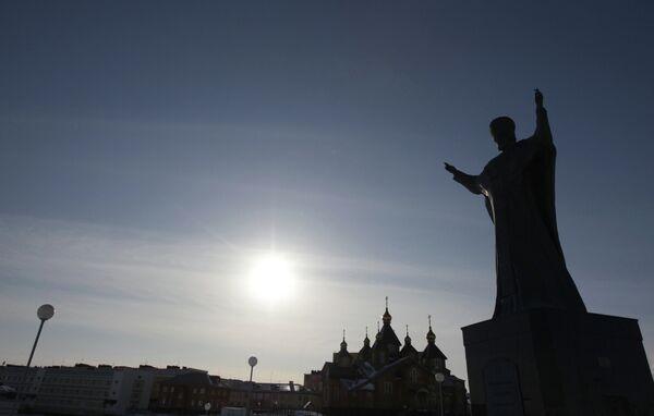 Города России. Анадырь