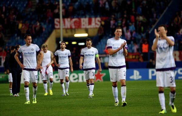 Футболисты Аустрии после поражения от Атлетико
