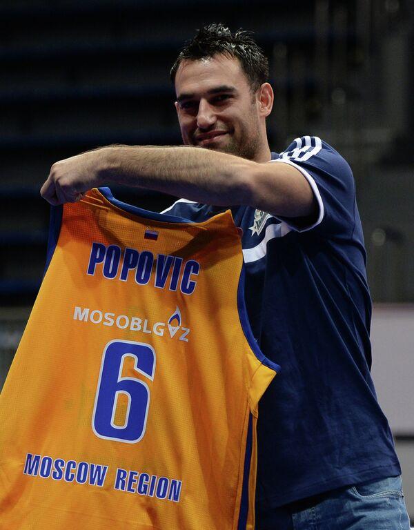 Марко Попович