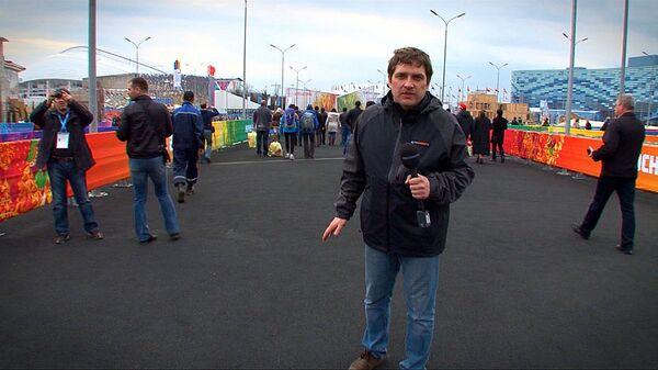 Корреспондент РИА Новости обошел Олимпийский парк и пообщался с болельщиками