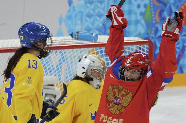 Александра Вафина (Россия) радуется забитому голу