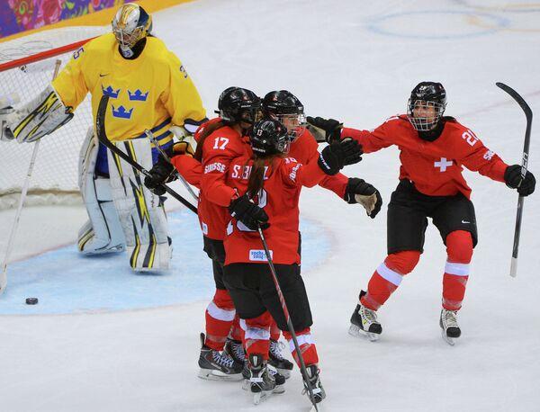 Хоккеистки сборной Швейцарии радуются заброшенной шайбе в ворота шведок