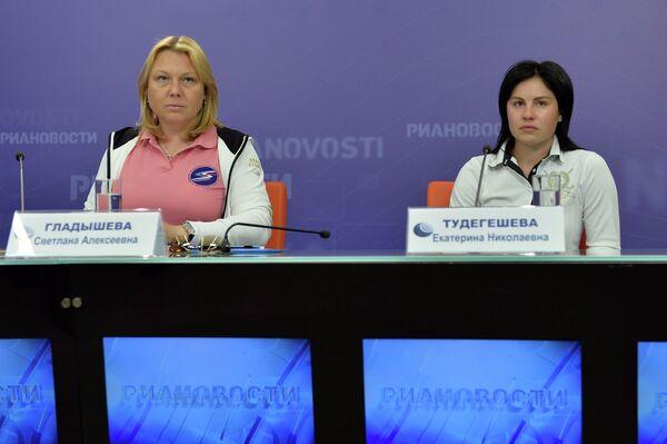 Светлана Гладышева (слева) и Екатерина Тудегешева