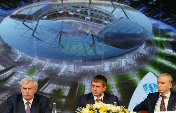 Георгий Полтавченко, Александр Алаев и Александр Дюков (слева направо)