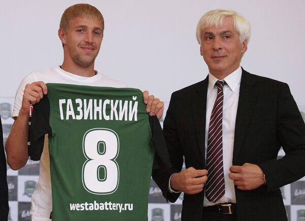 Юрий Газинский (слева)