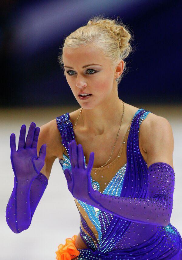 Катерина Гербольдт
