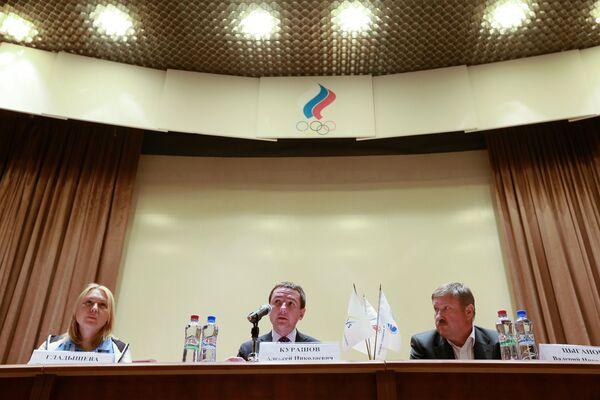 Светлана Гладышева, Алексей Курашов и Валерий Цыганов